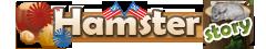 HamsterStory, juego de crianza de hamsters gratuito: adoptar un hamster virtual