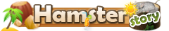 HamsterStory, jeu d'élevage gratuit avec des hamsters : adopter un hamster virtuel HamsterStory, jeu d'élevage gratuit avec des hamsters : adopter un hamster virtuel