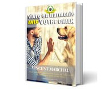 E-book : vivre en harmonie avec son chien